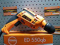 Дрель электрическая POWERCRAFT ED 550qb