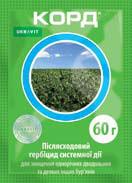 Послевсходовый системный гербицид Корд