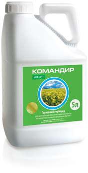 Почвенный системный гербицид Командир