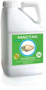 Послевсходовый системный гербицид Мастак