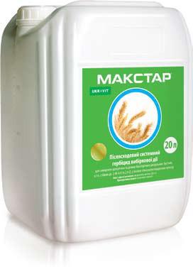 Послевсходовый системный гербицид Макстар