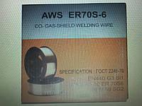 Проволка сварочная омеднённая AWS ER70S-6 0.8 мм, 5 кг