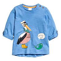 Кофта для мальчика Stork Little Maven