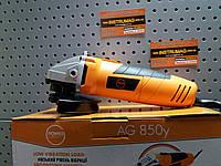 УШМ  POWERCRAFT AG 850y