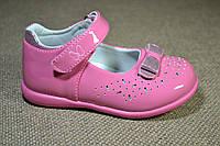 Туфли Clibee розовые для девочки 20р-25р