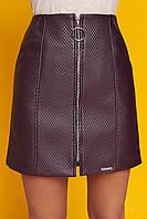 """Модная женская короткая юбка с молнией спереди, стеганая экокожа """"Номи"""" (бордо)"""