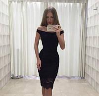 """Платье """"Базилик 2""""  (НИЛ), фото 1"""