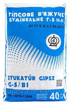 """Гипс строительный Г-5 Н ІІ, 40кг """"KRUMIX"""", Ив.-Франк.цемент"""