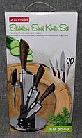 Набор кухонных ножей и ножницы на акриловой подставке Kamille 5049