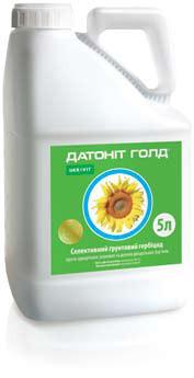 Почвенный системный гербицид Датонит Голд