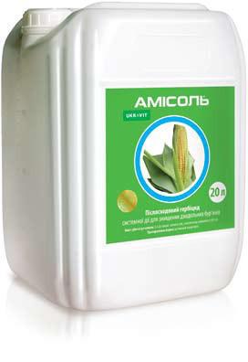Послевсходовый системный гербицид Амисоль