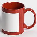 Цветная чашка с полем под фотографию, фото 2