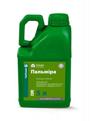 Послевсходовый системный гербицид Пальмира
