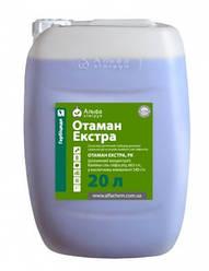 Сплошной системный гербицид Отаман Экстра