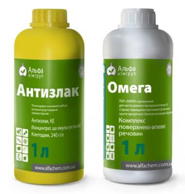Послевсходовый системный гербицид Антизлак