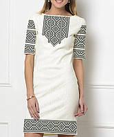 Заготовка жіночого плаття чи сукні для вишивки та вишивання бісером Бисерок  «Монохром 76» Габардин 9b3ef885ad034