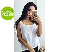 "Блузка ""Freedom"" - распродажа модели, фото 1"