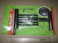 Набор для ремонта бескамерных шин (жгут 5шт, шило, рашпиль,ключ) (TRK-011) <ДК>