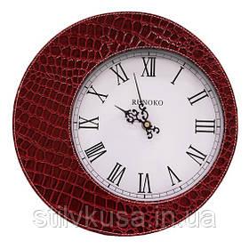 Купити годинник