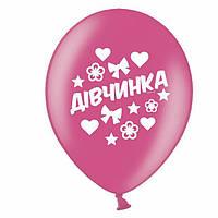 """Воздушные шары Дівчинка 12"""" (30 см)"""