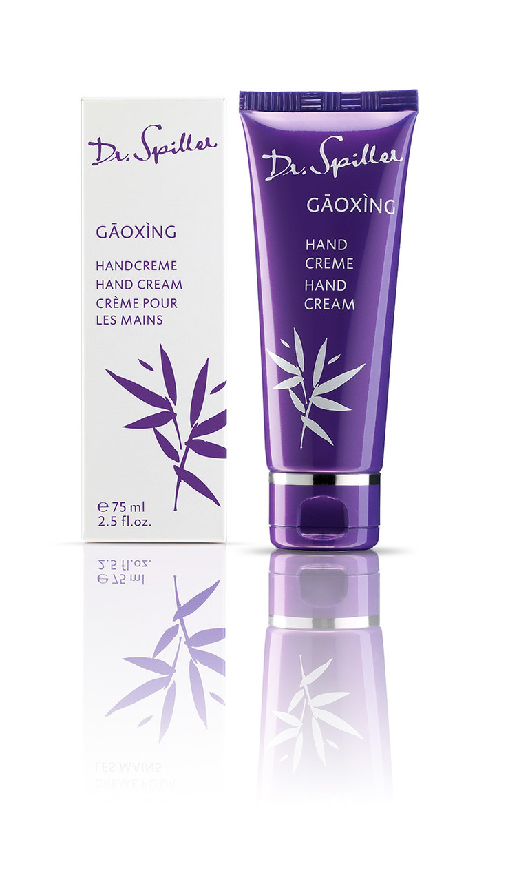 Крем для рук Gaoxing, 75 ml