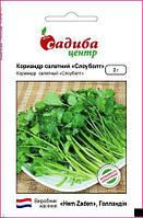 "Коріандр салатний ""Слоуболт"" 2г, (Голландия)"