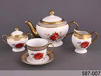 Чайный набор Lefard Ванесса 15 предметов, 587-007