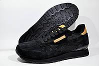 Мужские кроссовки Reebok Classic Leather
