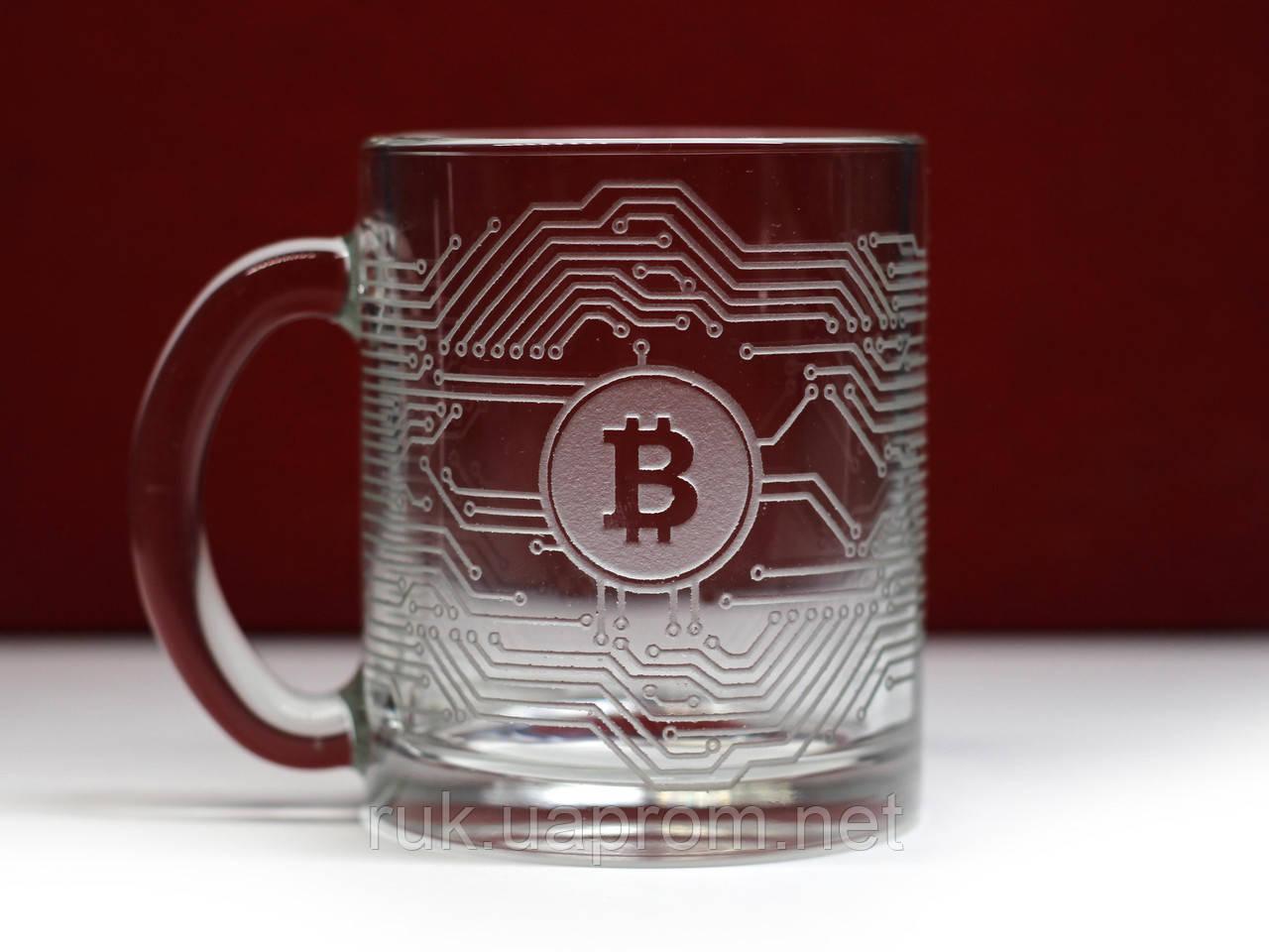 Купить Кружка с гравировкой Bitcoin - Blockchain
