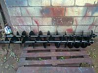 Шнек подающий Claas 755206