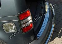 Накладка на задний бампер прямая хром VW Caddy (Omsa)
