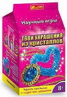 Набор Ranok-Creative Украшение из кристаллов Брошка и сердечко (12123010Р)