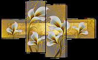 """Модульная картина из искусственной кожи """"Цветы на золотистом фоне""""148* 93 см"""