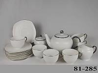 Чайный набор Lefard Серебрянная  жемчужина 15 предметов, 81-285