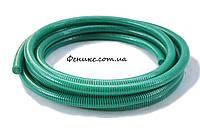 Гофра зеленаянапорно-всасывающая 75 мм (10 м)