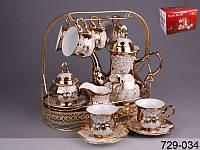 Чайный набор Lefard Хабиби на металлической подставке 15 предметов, 729-034