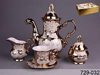 Чайный набор Lefard Хабиби 15 предметов, 729-032