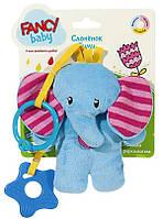 Развивающая игрушка-подвеска Fancy Baby Слоненок Тими (SLON0)