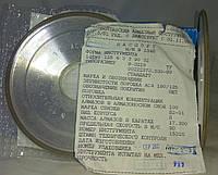 Алмазный двухсторонний (14EE1;А2П) 125х3х90°х32 100% АС4 Связка В2-01