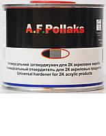 Акриловий універсальний затверджувач для 2К акрилових виробів, 0,5л