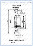 Шестерня Т-150 (151.37.129-2) Z=32, фото 3