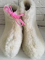 Носочки для парафинотерапии теплые