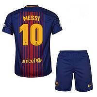 Футбольная форма детская Барселона Месси сезон 2017-18