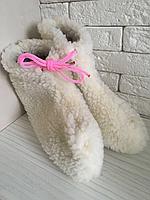 Носочки для парафинотерапии тепленькие