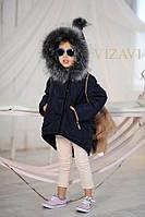 Детская куртка.мод.4028(синяя)