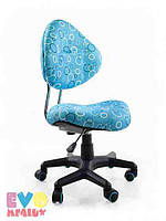 Кресла детские регулируемые Evo-kids Mealux (Голубое)