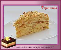 Внимание! В наличии торт Наполеон!