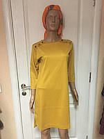 Женское платье офисное деловое трикотажное горчица