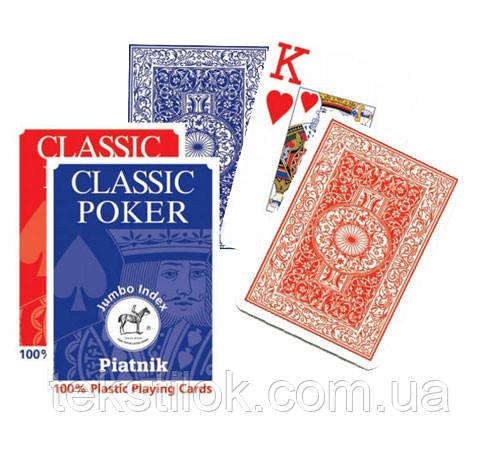 Карти гральні Piatnik Poker Jumbo Index, 55 листів, 100% пластик