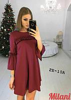 Женское платье Софи